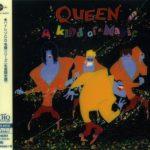 Queen - А Кind Оf Маgiс [Jараnеsе Еditiоn] (1986) [2019] 320 kbps