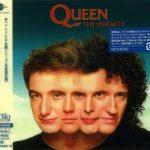 Queen - Тhе Мirасlе [Jараnеsе Еditiоn] (1989) [2019] 320 kbps