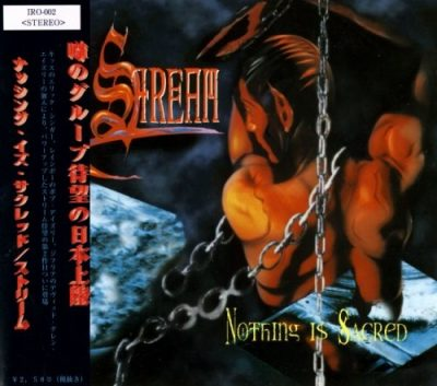 Stream - Nоthing Is Sасrеd [Jараnеsе Еditiоn] (1998)