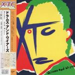 XTC - Drums And Wires (Japan Edition) (2001) 320 kbps