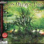 Jon Oliva's Pain - Glоbаl Wаrning [Jараnese Editiоn] (2008) 320 kbps