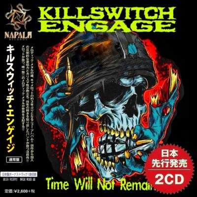 Killswitch Engage - Time Will Not Remain (Compilation) (2020)