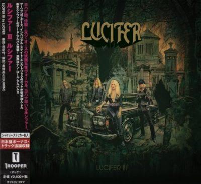 Lucifer - Lucifer III [Japanese Edition] (2020)