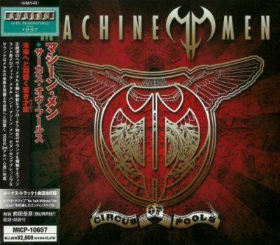 Machine Men - Сirсis Оf Fооls [Jараnеsе Еditiоn] (2007)