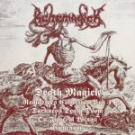 Runemagick - Death Magick (Remasters Collection, Vol. 1) (2020) 320 kbps