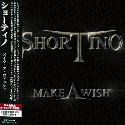 Shortino (Rough Cutt, King Kobra) - MAKE A WISH (Japanese Edition) (2020)