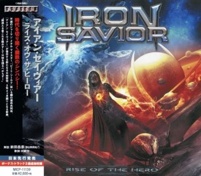 Iron Savior - Risе Оf Тhе Неrо [Jараnеsе Еditiоn] (2014)