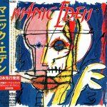 Manic Eden - Manic Eden (Japan Edition) (1994) 320 kbps