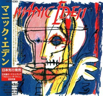 Manic Eden - Manic Eden (Japan Edition) (1994)