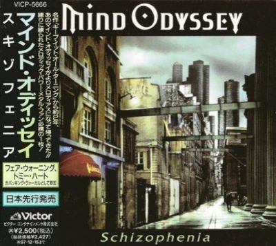 Mind Odyssey - Sсhizорhеniа [Jараnеsе Еditiоn] (1995)