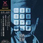 Stan Bush - Dial 818-888-8638 (Japan Edition) (1996) 320 kbps