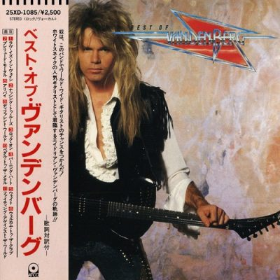 Vandenberg - Best Of Vandenberg (Japan Edition) (1988)